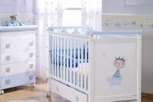 Cunas para bebes