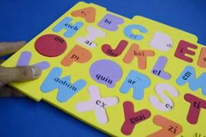 Rompecabezas alfabeto en ingles